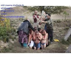 FAMOUS WOMAN SPIRITUAL HERBALIST HEALER & LOST LOVE SPELLS +27781419372