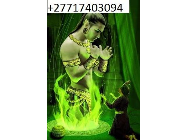 Genie Invocation Spells or Jinn Invocation formulas Djinns. +27717403094