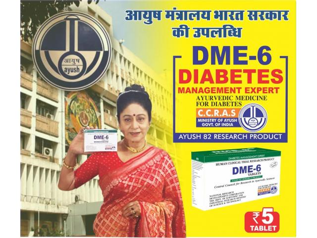 Best Ayurvedic Medicine for diabetes call On 9027950950