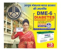 Best Ayurvedic Medicine for diabetes call On 9027950950